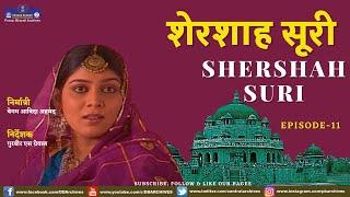 SHERSHAH SURI EPI 11 Video