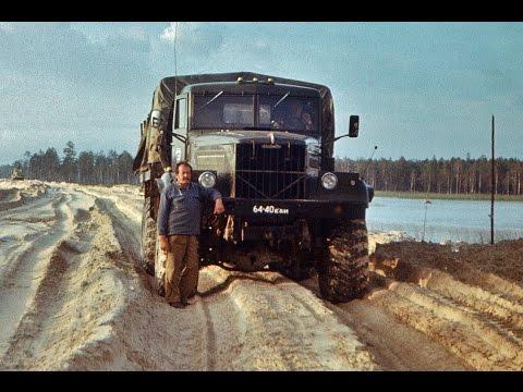 STET- (EESTI) SURGUTI TEEDEEHITUSE TRUST. Video 1989-1991. Lääne-Siber.