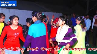New #Marwadi #Dance 2019 | New #Rajasthani Dj song 2019 | #Village #shadi dance #Wadding dance