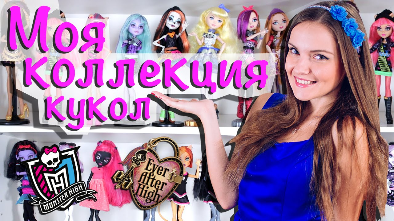 Briar Beauty Thronecoming Book Ever After High | Браер Коронация .