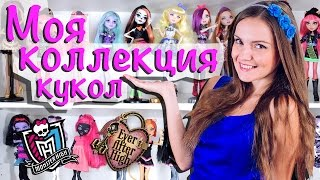 ��� ��������� ����� Monster High, Ever After High, Disney Store (������,Bersreview, �����)