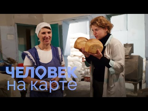Шемахинский хлеб | ЧЕЛОВЕК НА КАРТЕ