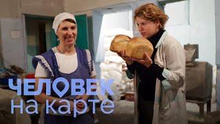 Шемахинский хлеб ЧЕЛОВЕК НА КАРТЕ