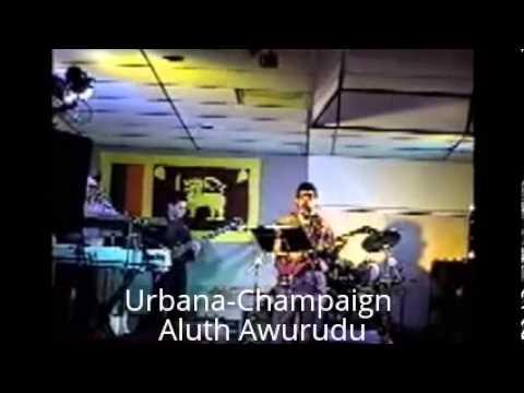 Part 2 - Aluth Awurudda -April 2003 - University of Illinois at Urbana Champaign