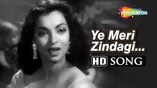Yeh Meri Zindagi Aaj Raat Jhum Le | Taxi Driver (1954)  Dev Anand | Sheela Ramani | Dance Song