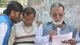 নড়াইলে দত্ত হাইস্কুলের প্রধান শিক্ষকের ভয়াবহ দুর্নীতি || Head Master Corruption || Narailkantho
