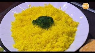 أرز أصفر | أميرة شنب