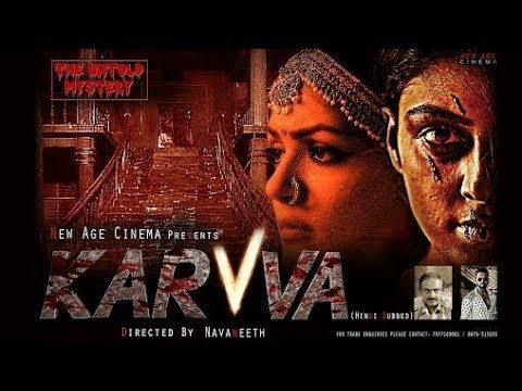 Karva 2017 Hindi Dubbed 480p Full Movie