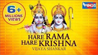 Hare Krishna Hare Rama Beautiful Chant Krishna Bhajan Krishna Maha Mantra Nonstop