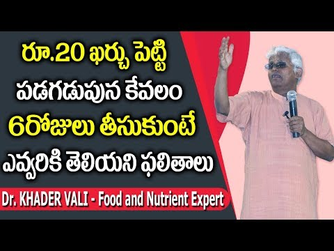 Natural Tips To Improve Health Naturally || Dr. Khader Vali || SumanTV Organic Foods