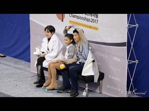 2017 종합선수권 Korean Nationals (DAY5) Senior Pairs #01 김수연 Su Yeon KIM & 김형태 HyungTae KIM FS