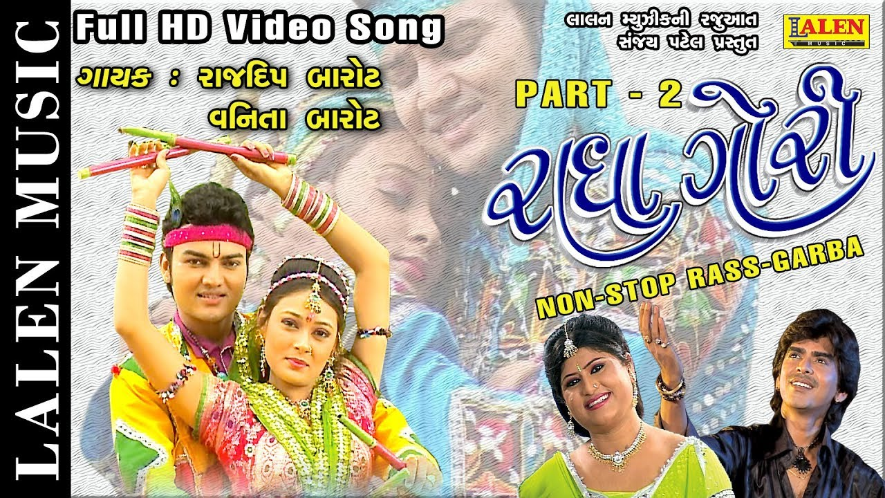 o gori garba mp3 download free 320kbps