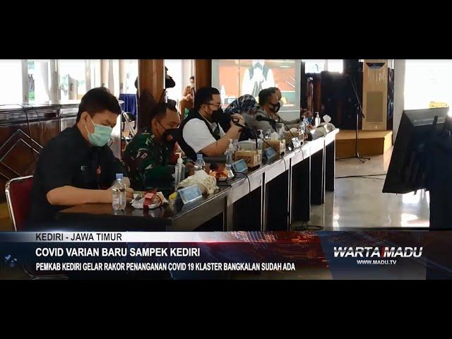 Kediri - Pemkab Kediri Gelar Rakor Penanganan Covid-19 Klaster Bangkalan