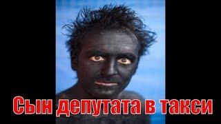 """Работа в Яндекс и Gett такси.  Сын депутата.  Канал """"Такси прикол""""  Стас продался.  Ночная Москва."""