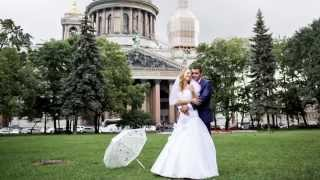Наша свадьба 26.08.2014