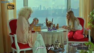 فلم تركي كوميدي مضحك 2020   الشب الاحمق   مترجم للعربية بدقة HD