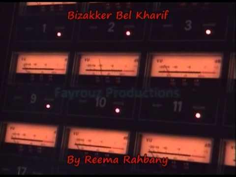 Fayrouz Bizakker Bel Kharif by Reema Rahbany