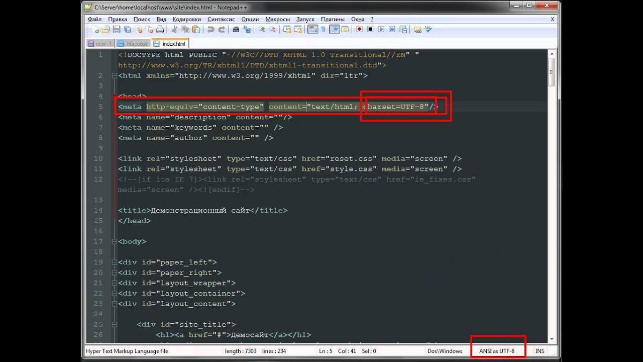 Как загрузить сайт с денвера на хостинг бесплатный хостинг с возможностью привязать свой домен