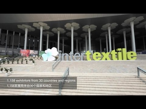 Intertextile Shanghai Home Textiles 2016