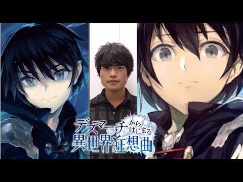 Shun Horie as Satō/Ichirō Suzuki   Death March to the Parallel World Rhapsody   Cast Commentary