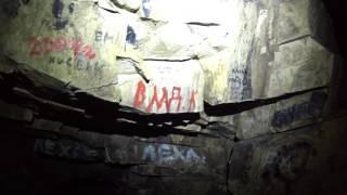 видео Выстрелы на Медовой Пещеры