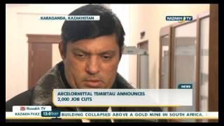 Стальной гигант «АрселорМиттал Темиртау»  уменьшает численность персонала - KazakhTV(, 2016-02-05T11:48:43.000Z)