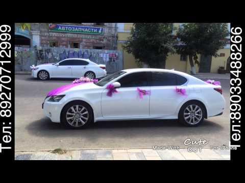 Свадебный Кортеж Прокат Авто На Свадьбу Астрахань +79270712999