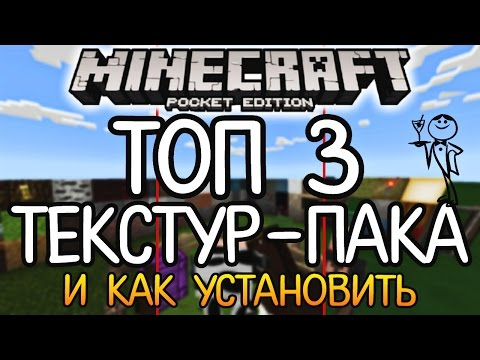 Главная страница - Все для MineCraft