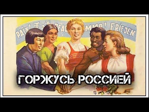 ✔️Потрясающая👆страна - Россия