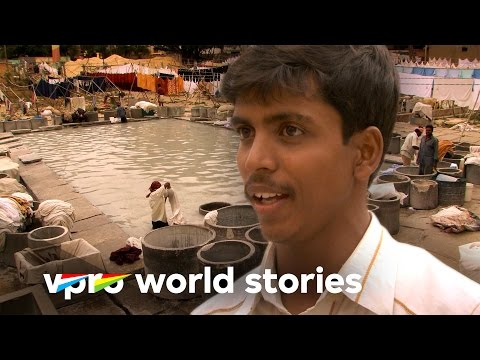 From Bihar to Bangalore 4/8 - The world nursery