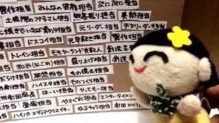 平成琴姫桃屋マミの今日絵日記picture diary 2015.4.13 #73 □アメブロ□ ...