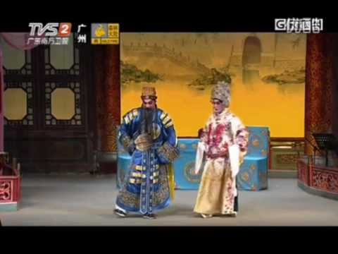"Cantonese Opera Performances""Sun Tong Musical Society 1""新塘曲艺社曲艺晚会1"