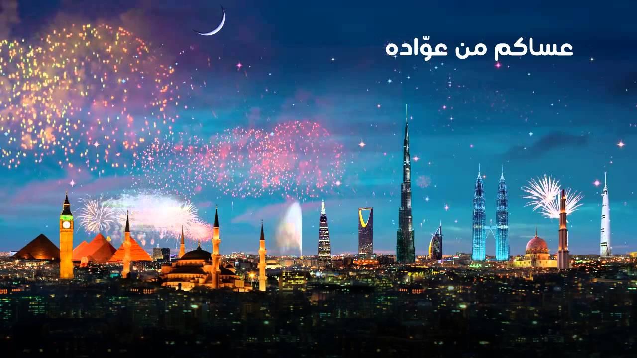 flynas Eid Greeting Eid Mubarak | عيدكم مبارك من طيران ناس