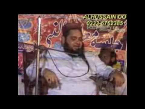 Maulana Abdul Hannan Siddiqi sani e Qari Haneef multani Waqia meraj (part2)
