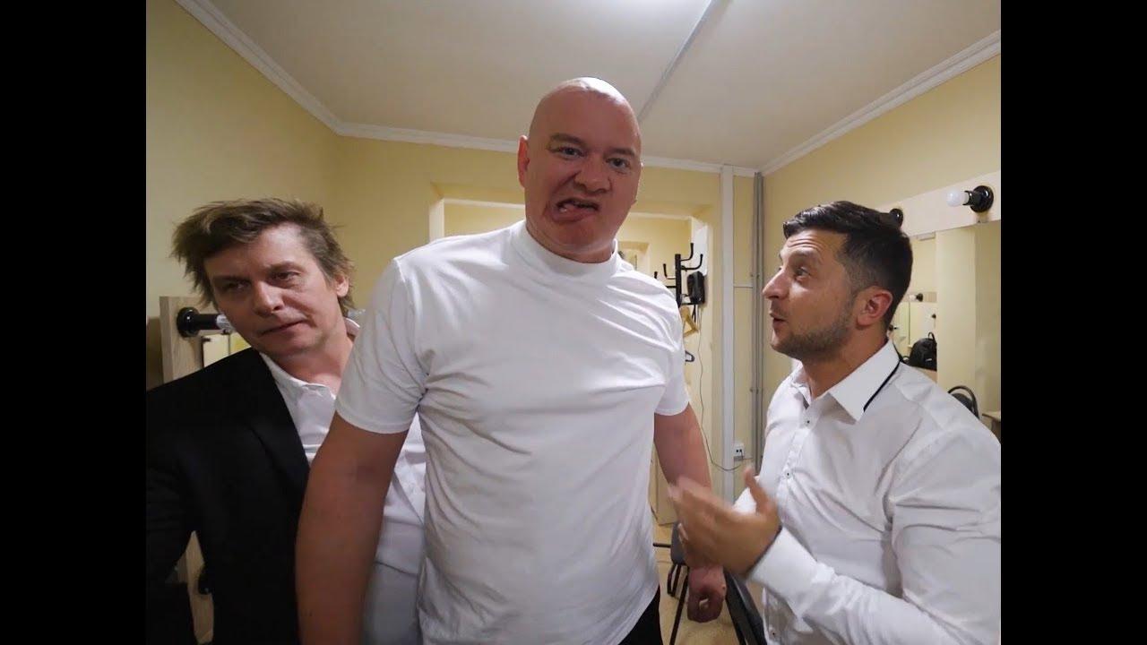 Если бы я был Киркоров...   Шоу Вечерний Квартал Украина #4
