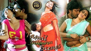 Download Video Tamil Mix Super Scenes | Tamil Glamour Scene | Tamil Movie Super Scenes | HD 1080 | Tamil 2017 MP3 3GP MP4