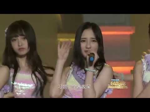 SNH48 2nd General Election - 幸福的压力 (Eien Pressure)