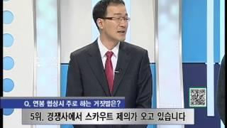 잡매거진 - 직장인 탐구생활(직장인의 자존심 '연봉')