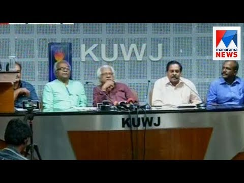 Kesari Media award  for T J S George | Manorama News