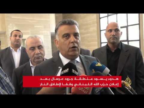الاتفاق على وقف إطلاق النار في جرود عرسال  - نشر قبل 5 ساعة
