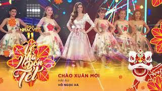 [Audio] Chào Xuân Mới - Hồ Ngọc Hà | Gala Nhạc Việt 11 (Official)