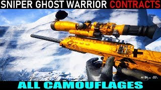 Sniper Ghost Warrior Contracts - All Camouflages  [CAMOS LOOK GREAT IN THIS GAME]