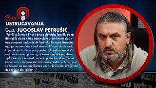 BEZ USTRUČAVANJA - Jugoslav Petrušić: Slobodan Milošević nas je izdao sa Franjom Tuđmanom!