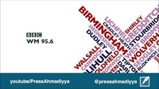 BBC WM Ahmadiyya Muslim Youth Association Youth Leader - Haroon Khan