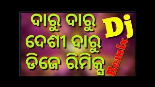 Daru Daru Desi Daru - DJ Remix