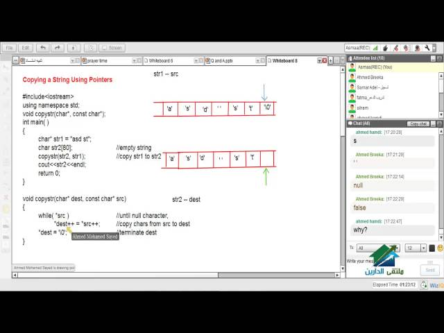 Programming in c++ Aldarayn Academy  lecture 39