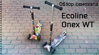 Обзор самоката Ecoline Onex WT   Детский трехколесный со светящимися колесами Onex WT
