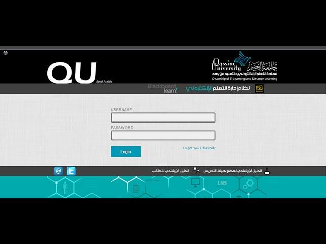 Blackboard 2 رفع ملفات المقرر في بلاكبورد جامعة القصيم Youtube