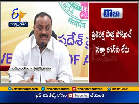 Ministers Talks Infront of Media on Special Status |  From Secretariat
