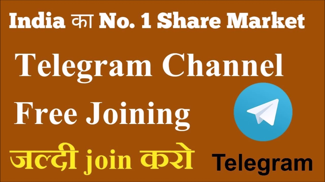Best Telegram Channels India